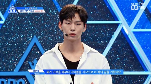 Thí sinh (Produce X): Từng là trainee cùng thời với giám khảo, suốt 11 năm vẫn không thể làm idol