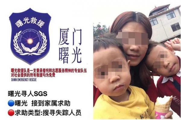 Bi kịch gia đình: Mâu thuẫn với mẹ chồng, người vợ mang theo hai con trai nhảy sông