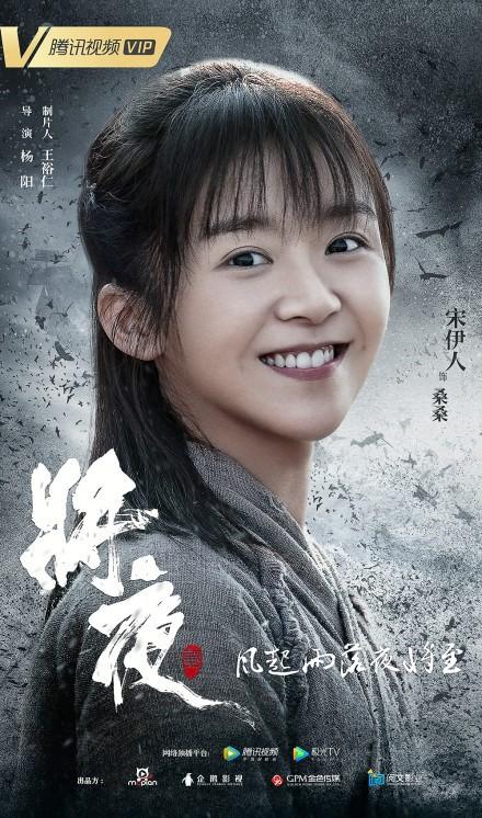 Dương Siêu Việt nhận vai sát thủ trong 'Tương Dạ 2', vì sao netizen xứ Trung lại chỉ trích dữ dội đến vậy?