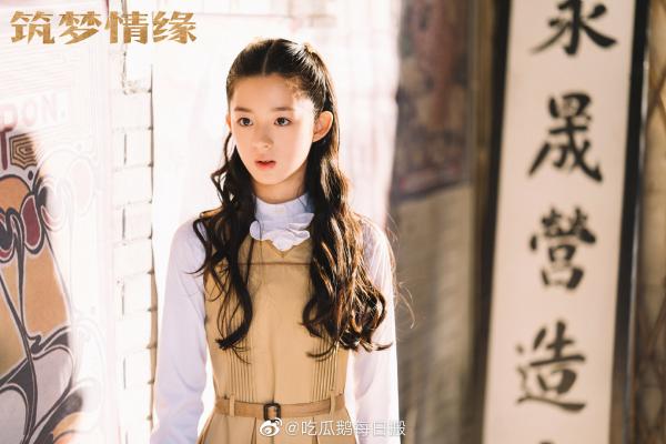 Mỹ nhân 12 tuổi  của Dương Mịch bất ngờ nổi tiếng vì khí chất thiên tiên hiếm có, dự đoán sẽ là tiểu hoa tương lai