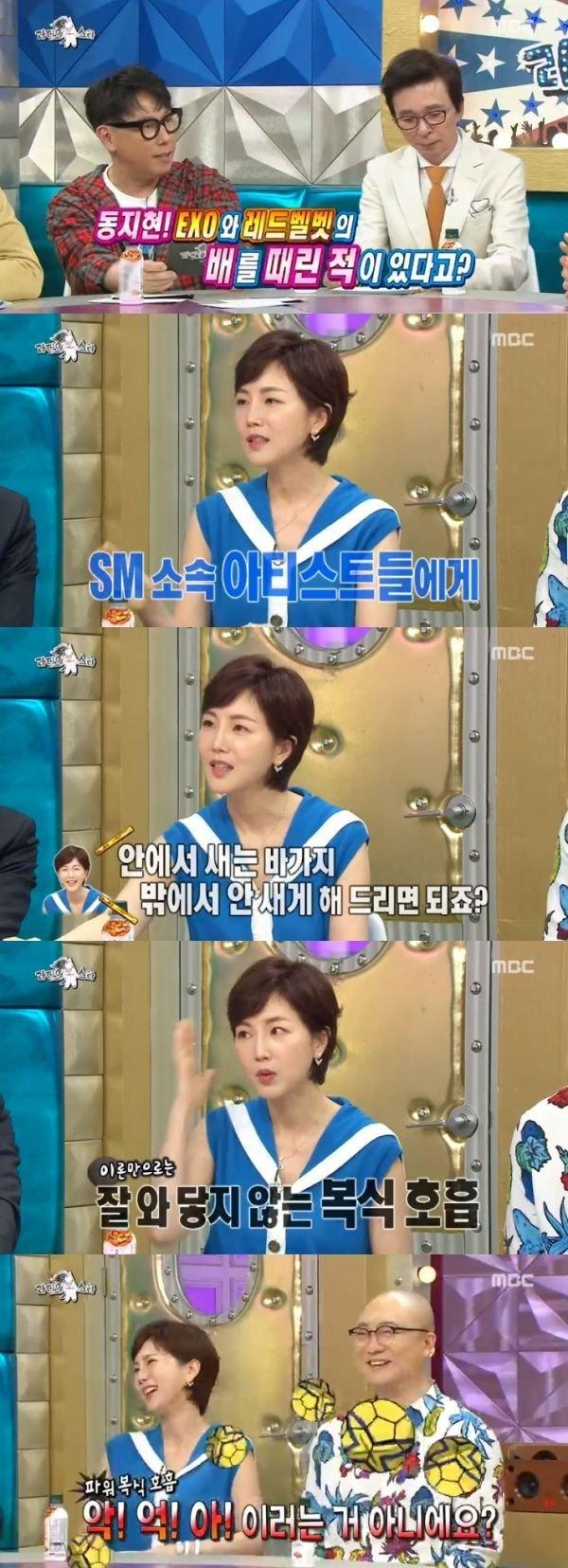 Giáo viên cũ của SM tiết lộ gây sốc: Đánh vào bụng EXO, Red Velvet để dạy các idol cách ăn nói