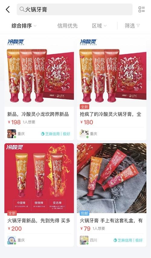 Kem đánh răng vị lẩu cay làm mưa làm gió khắp thị trường Trung Quốc