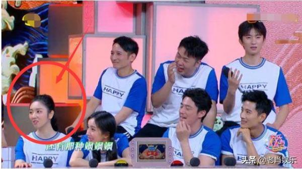 Sau tập Dương Mịch - Hoắc Kiến Hoa, Happy Camp bị chỉ trích ngày càng biến chất, ai nổi tiếng mới chơi?