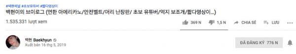 Baekhyun (EXO) chính thức làm Youtuber, vô tình tiết lộ tính cách hài hước, siêu lầy
