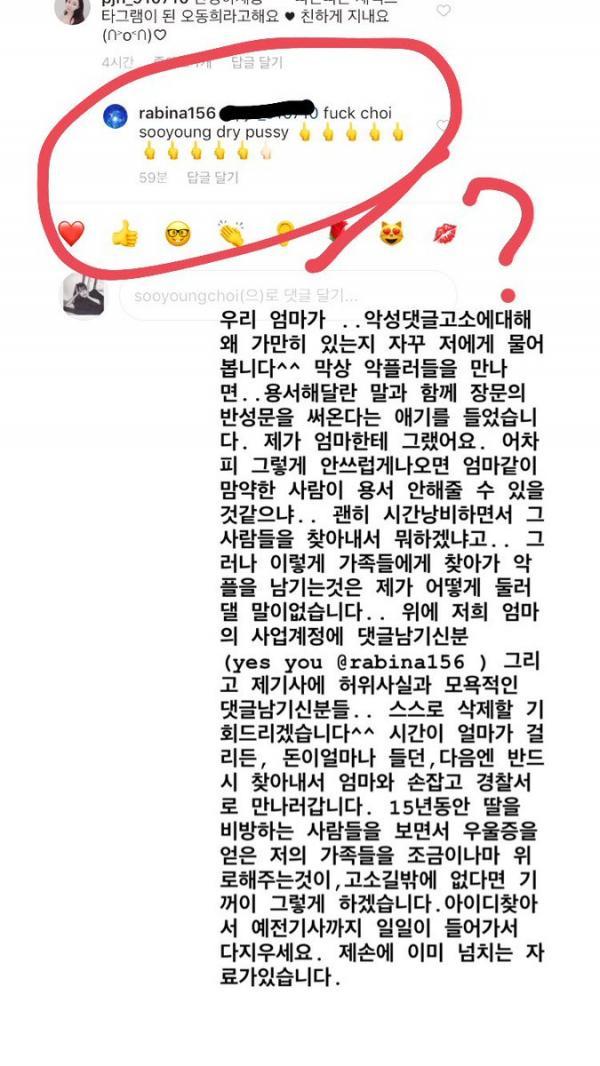 Bị lăng mạ qua Instagram và đây là cách SNSD Taeyeon 'dằn mặt' khiến antifan sợ khiếp vía