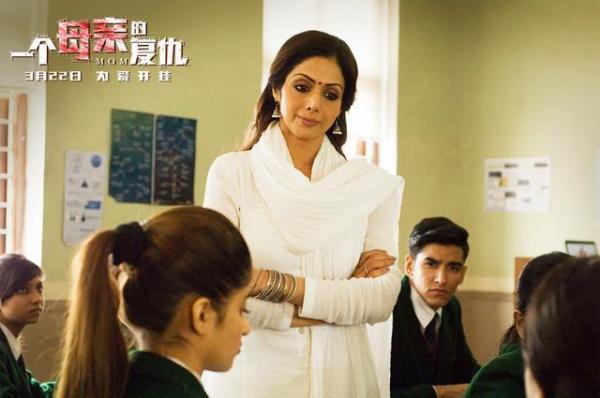 Phim tội phạm Ấn Độ 'Mom': Nơi pháp luật không hiện diện, mẹ sẽ báo thù cho con