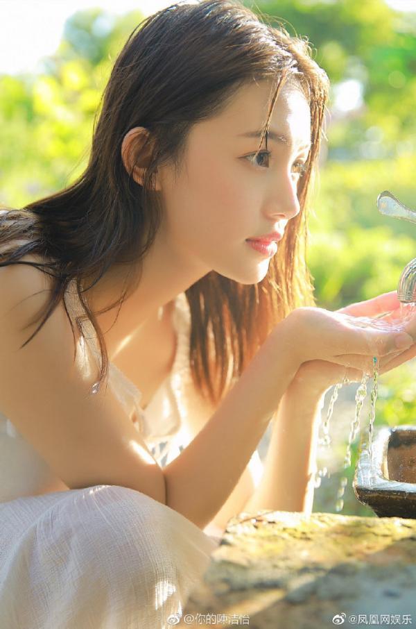 Vừa chia tay, 'Tiểu Trình Tranh' Hồ Tiên Hú đã cặp kè với bạn học của tình cũ