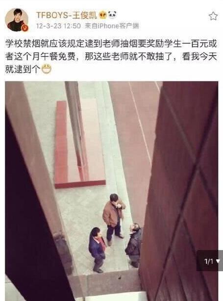 Từng khuyên người thân đừng hút thuốc nhưng vì sao bây giờ Vương Nguyên lại hút thuốc?