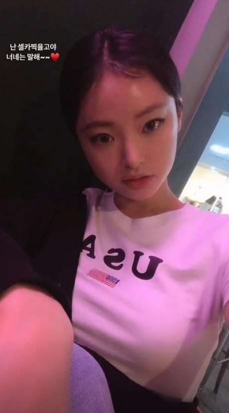 Xứ Hàn dậy sóng vì 'bản sao' BLACKPINK Jennie: Má bánh bao và mắt mèo xinh hệt chính chủ!