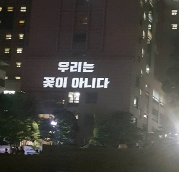 Kí túc xá nữ đại học Hàn Quốc gây sốt với cách thể hiện nữ quyền: 'Tôi không có bạn trai. Tôi thích con gái'