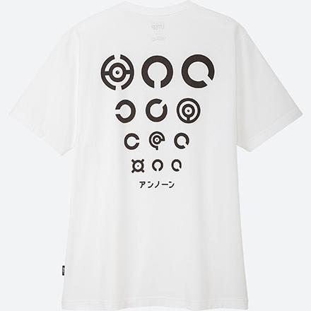 Những thiết kế cực chất chiến thắng cuộc thi design áo phông hình Pokémon sắp được bán tại Uniqlo