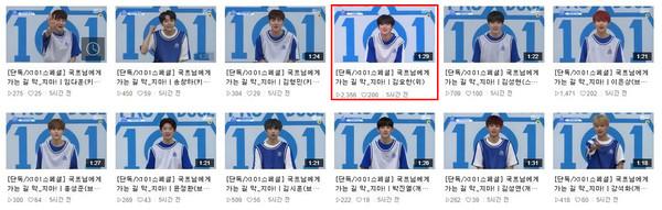 Giải mã sức hút của Kim Yohan - thực tập sinh sở hữu fandom hùng hậu nhất Produce X 101
