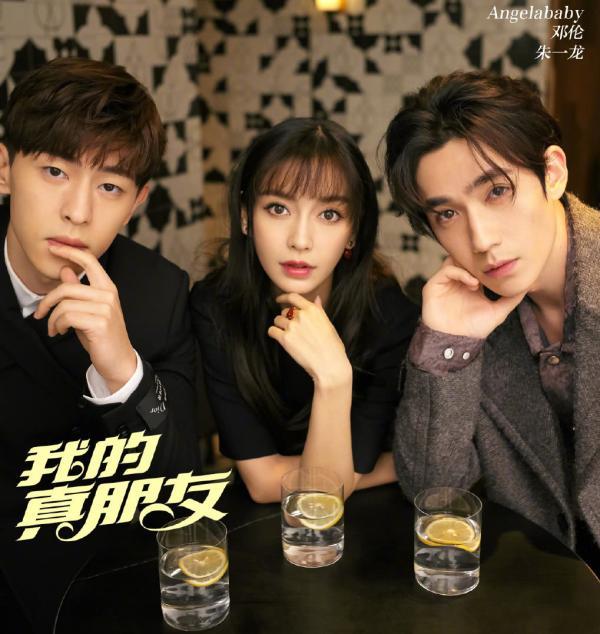 'Minh tinh lưu lượng' như Dương Mịch - Angelababy cũng không cứu được rating phim, vì sao?