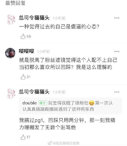 Hậu sóng gió showbiz Hoa ngữ: 'Thoát fan rồi quay lại giẫm idol' là gì, vì sao đáng sợ đến vậy?