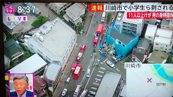 Tin chấn động: Ít nhất 19 người, có cả trẻ em bị đâm tại trạm xe buýt ở Kawashaki, Nhật Bản