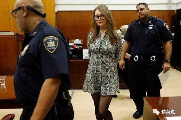 Nhìn thấu phù hoa, cô gái 9X giả làm tiểu thư, lừa gạt toàn bộ giới thượng lưu ở New York