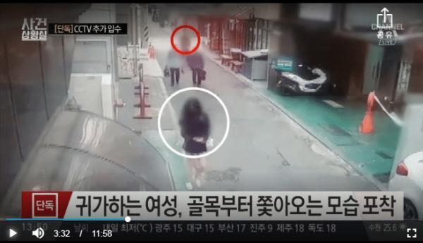 'Chậm 1 giây thì chuyện gì sẽ xảy ra?': Vụ kẻ biến thái bám đuôi cô gái trẻ ở Sillim-dong đáng sợ cỡ nào?