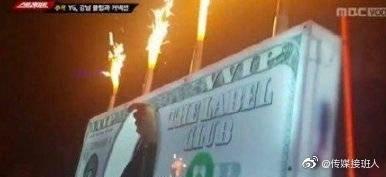 Sau 2 tháng 'đóng băng', hộp đêm của Seungri đổi tên và khai trương hoành tráng trở lại: 'King is back'