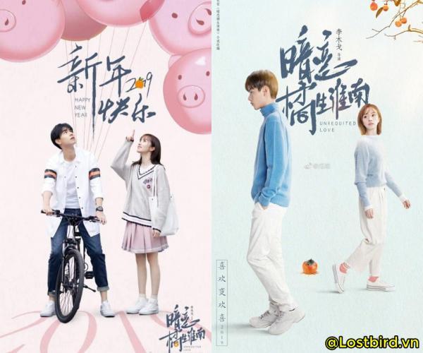 Thịnh Hoài Nam - người con trai đẹp hơn cả Dư Hoài, Lâm Dương lên web drama lại là nhan sắc nhạt nhẽo này sao?