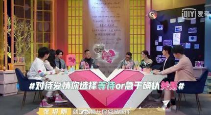 Chu Khiết Quỳnh ăn nói kém duyên trước Na Trát 27 tuổi: '25 tuổi hơi già, em mới 21 tuổi thôi'