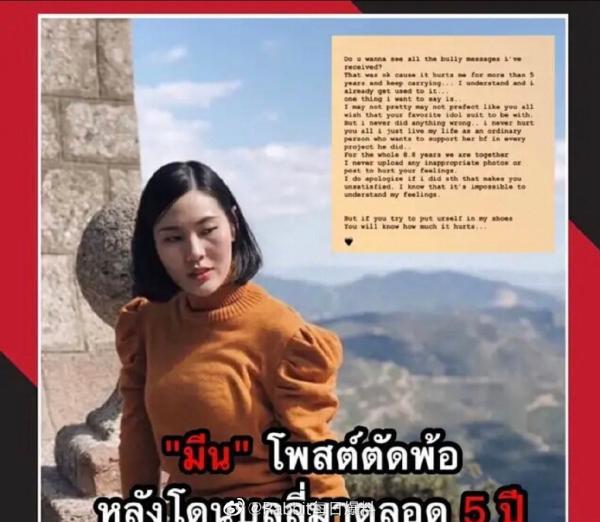 'Con Tim Sắt Đá': Tor Thanapob bị fan bỏ rơi vì dung túng cho bạn gái hay ghen, khiến nữ chính bị đồn là kẻ thứ 3