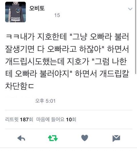 Một nữ idol  nổi rần rần nhờ câu trả lời cực ngầu khi bị fan nam kém duyên bắt gọi 'Oppa'
