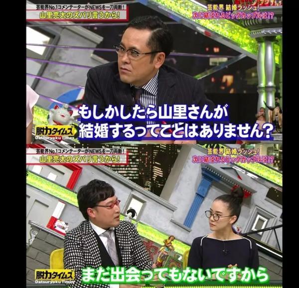 Aoi Yu kết hôn với diễn viên hài xấu nhất Nhật Bản, fan từ shock đến cảm động khi nghe nữ thần chia sẻ lý do