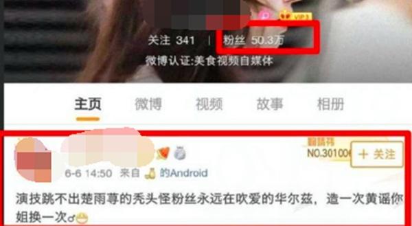 Trịnh Sảng - Cúc Tịnh Y: Đại chiến căng thẳng giữa 2 fandom, Trương Hằng vào cuộc bảo vệ người yêu