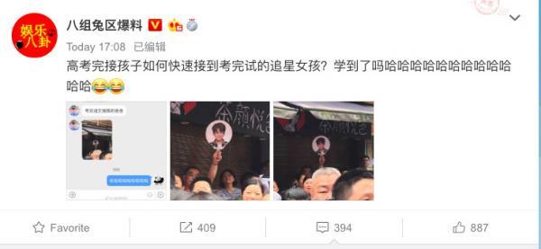 Siêu bão Weibo: Ông bố giơ ảnh Jungkook để con gái tìm mình giữa biển người sau ngày thi đại học