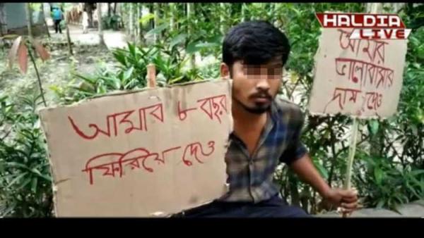Chàng trai Ấn Độ tuyệt thực, cắm trại biểu tình trước nhà bạn gái cũ để xin cô đừng kết hôn với người khác