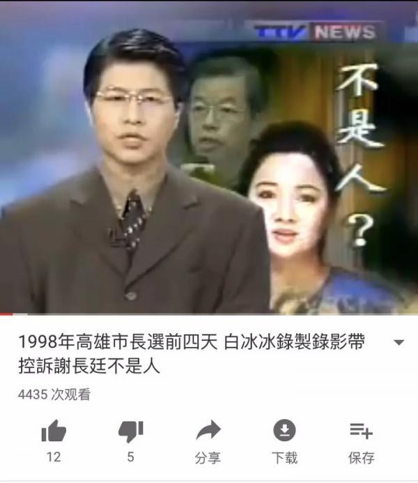 Nhìn lại vụ Bạch Hiểu Yến - kì án đáng sợ hơn cả phim kinh dị, chấn động Đài Loan đến tận bây giờ (P3)