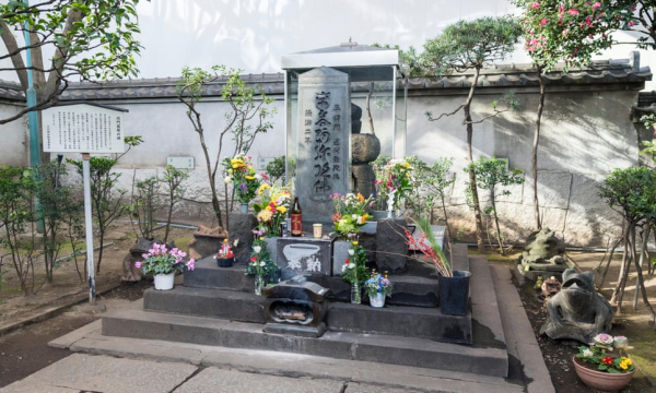 Lời nguyền tàn độc của hồn ma Masakado tại Tokyo