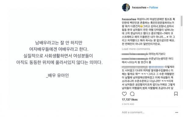 Han Seo Hee: Nữ hoàng thị phi 'xới tung' showbiz Hàn bằng những scandal động trời