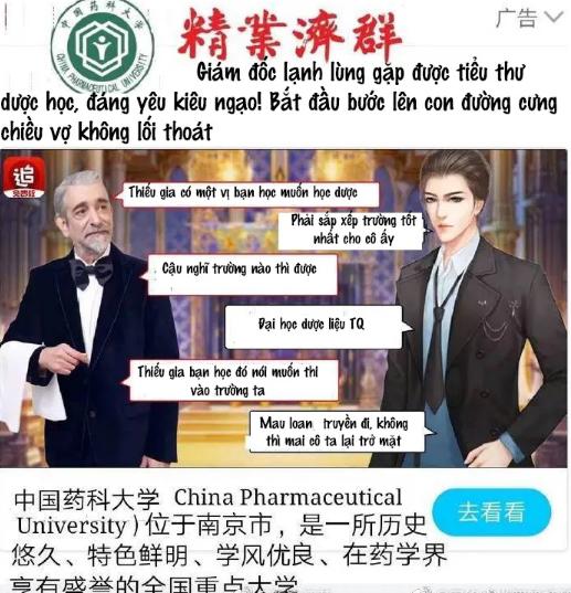 Cười đau bụng với tờ rơi chiêu sinh đậm mùi ngôn tình, đam mỹ của các trường đại học Trung Quốc
