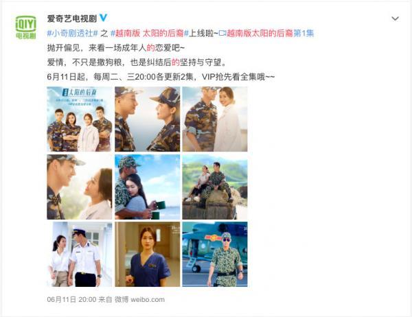 Phản ứng của dân Trung sau khi xem Hậu Duệ Mặt Trời bản Việt: 'Tiếng Việt khó nghe như tiếng Thái'