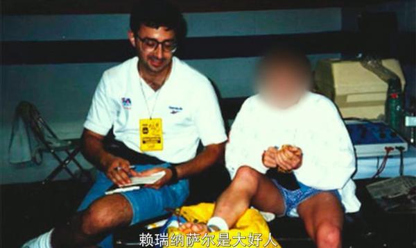 Tên đồi bại của giới thể thao: Xâm hại hơn 265 cô gái, lĩnh án 175 năm tù
