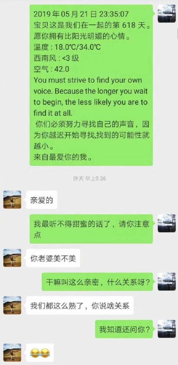 Ngại trả lời tin nhắn bạn gái lúc làm việc, anh trai Trung Quốc tự thiết kế chatbot để trả lời hộ