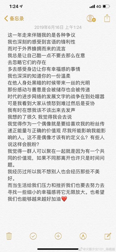 Dương Siêu Việt lại gây sóng gió với tâm thư về diễn xuất, dân mạng: 'Ngoài khóc ra cô làm được gì?'