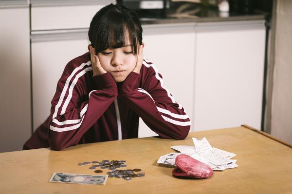 Ai là những người phụ nữ cô đơn nhất Nhật Bản?