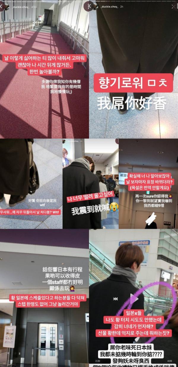 Sasaeng fan nổi tiếng nguy hiểm của Minhyun công khai tuyển 'bạn đồng hành' người Việt