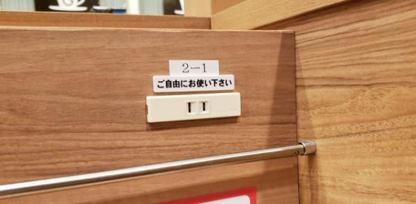Chuỗi nhà hàng Nhật Bản cung cấp dịch vụ ăn uống một mình cho F.A lâu năm