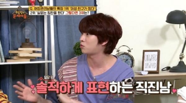 Super Junior Heechul: 'Tôi là kiểu người rất thành thật với cô gái mà tôi thích'