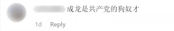 Jay Chou bị chỉ trích vì gặp gỡ Thành Long trong lúc Hồng Kông xảy ra xung đột