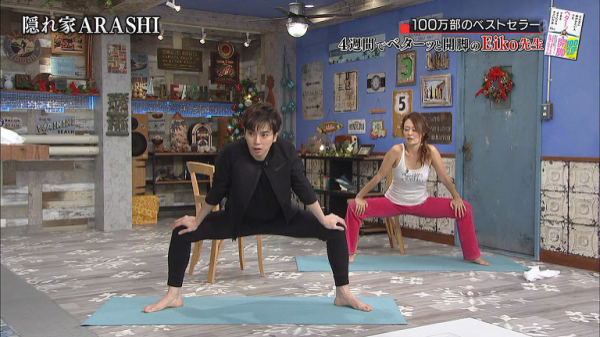 Bài tập giãn cơ được dạy bởi chính mẹ đẻ của cuốn sách 'Yoga Instructor' từng bán được hơn 1 triệu bản tại Nhật