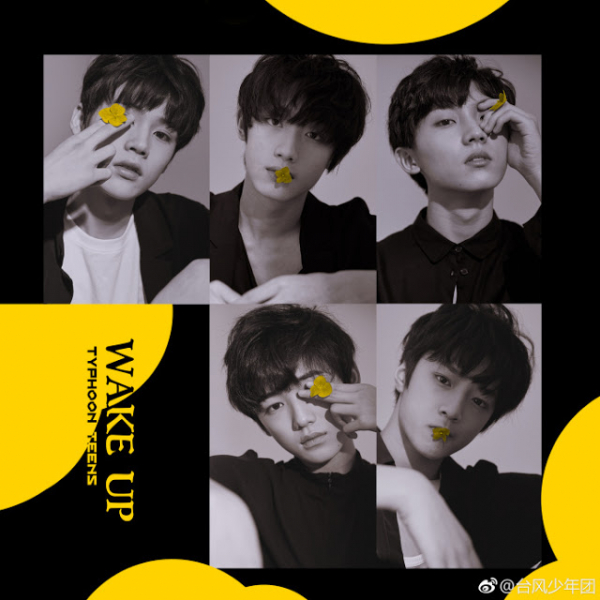 Đàn em TFBOYS: Nhóm toàn trai đẹp nhưng ra mắt ế ẩm, quyết Hàn tiến tìm tương lai ở SM?