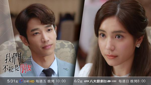 'Chúng Ta Không Thể Làm Bạn': Phim Đài Loan gây tranh cãi vì bị cho là tẩy trắng việc 'ngoại tình'