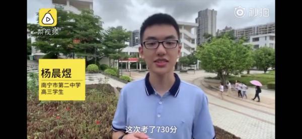 Thủ khoa đại học ở Trung Quốc: Được khen giống Ngô Diệc Phàm, dòng dõi trâm anh nghe thôi cũng choáng