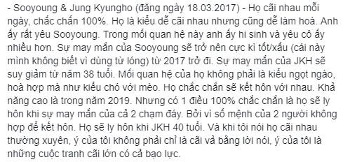 Những lời tiên tri rợn người của Baram Deoksuri - Tài khoản tiên tri YG suy tàn, Song - Song ly hôn