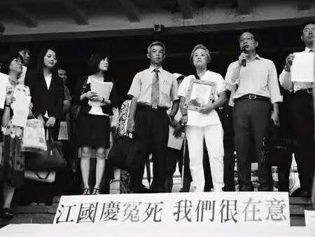 Giang Quốc Khánh: Bị tử hình vì cưỡng hiếp và giết bé gái 5 tuổi, 15 năm sau mới được minh oan