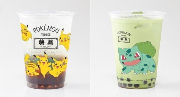 Trà sữa Pokémon chính thức 'lên kệ' tại Nhật Bản